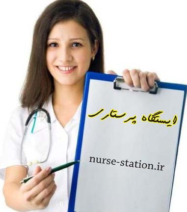 nursingstation