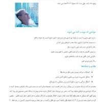 GCS-(5)